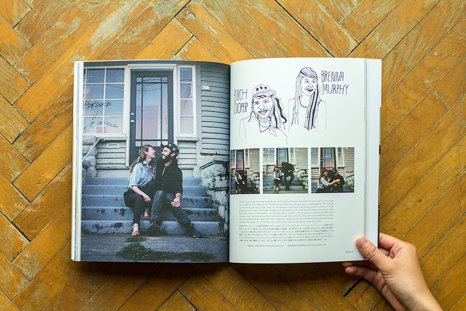 "Studio Journal knock: issue3 ""PORTLAND"""