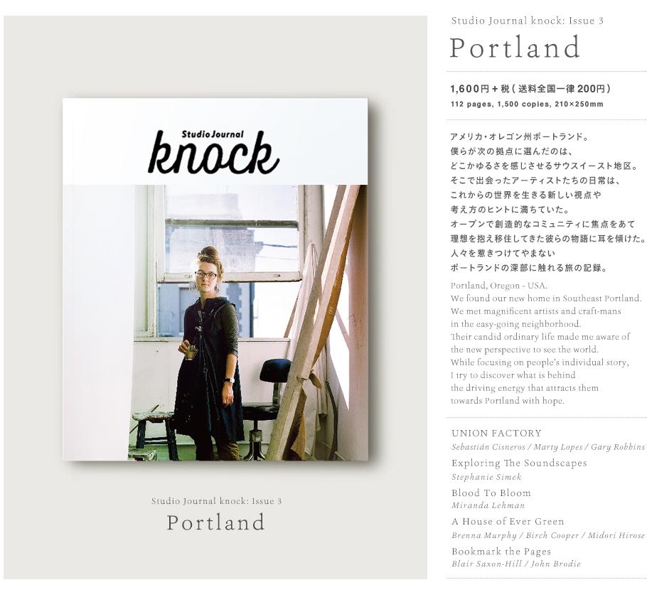 Issue3 PORTLAND