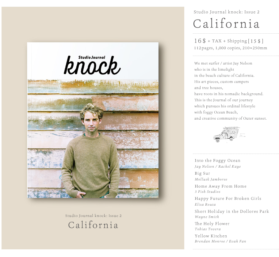issue2 CALIFORNIA overseas