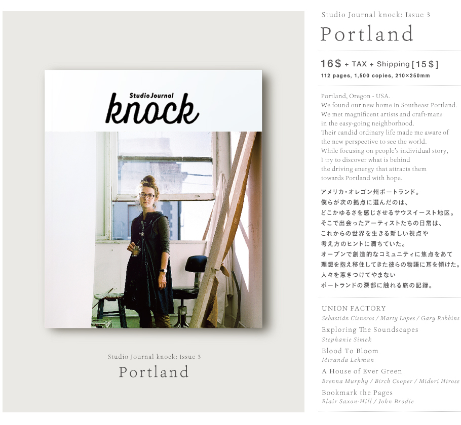 Issue 3 PORTLAND: International